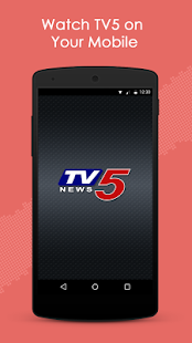 TV5 News- screenshot thumbnail
