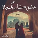 Ishq Ka Rang Neela - Urdu Novel icon