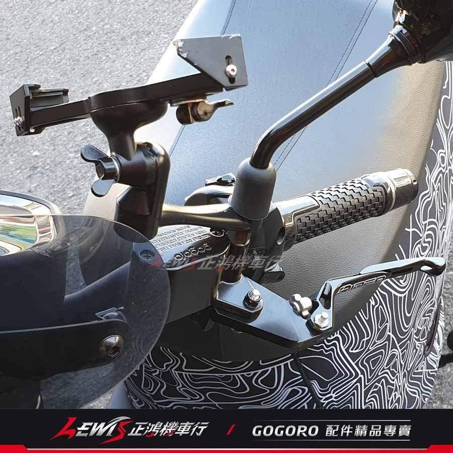Ridea 20段式可調拉桿 3D伸縮/折疊 GOGORO2