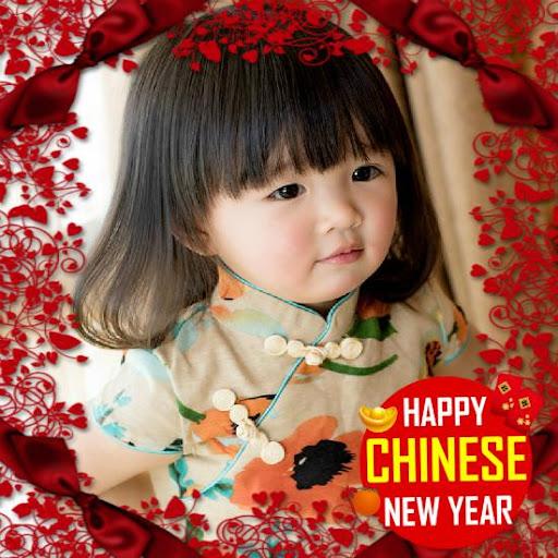CNY Cards Photo Frames 2016