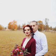 Wedding photographer Alisa Livsi (AliseLivsi). Photo of 02.10.2017