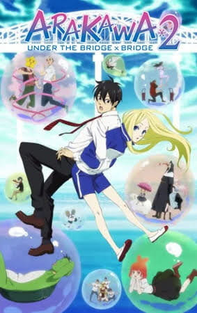 Arakawa Under the Bridge x Bridge (Arakawa Under the Bridge Season 2) thumbnail
