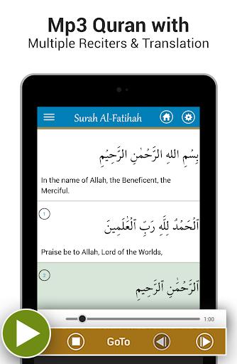 Al Quran MP3 - Quran Reading® screenshot 8