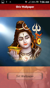 Shiv Aarti screenshot 5