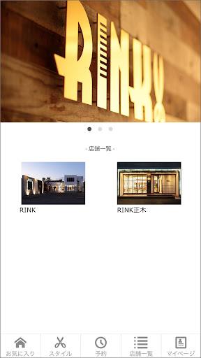RINK 2.0 Windows u7528 2