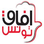 Afek e-vote