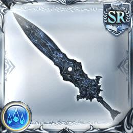 青き依代の剣