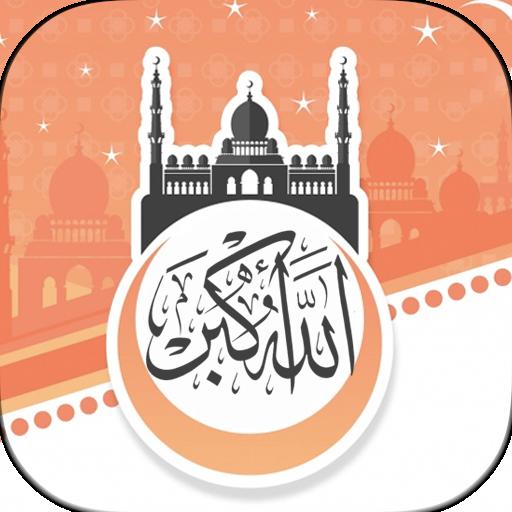 Al Athan : Prayer Times, Quran, Qibla