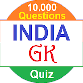 India GK 2015 for exams