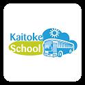 Kaitoke School