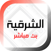 Sharqiya: Iraqi News