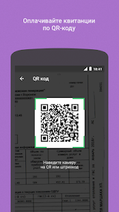 App Сбербанк Онлайн APK for Windows Phone