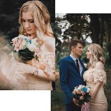 Wedding photographer Katerina Lobacheva (Kettish). Photo of 05.10.2017