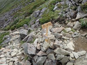 中岳分岐(右上に)