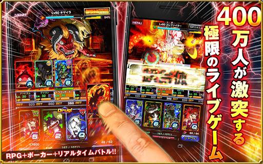 ドラゴンポーカー screenshot 3