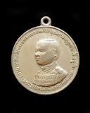 เหรียญพระราชทานกำเนิดรักษาดินแดน (รัชกาลที่ 6) ปี 2505 เนื้ออัลปาก้า ท่านเจ้าคุณนรฯ อธิฐานจิต พิมพ์ใหญ่ เส้นผ่าศูนย์กลาง 3 ซม. สภาพสวย