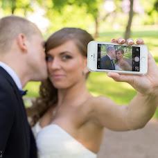 Wedding photographer Maksim Karazeev (MaximKarazeev). Photo of 11.06.2015