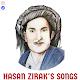 Download Free Hasan zirak songs For PC Windows and Mac