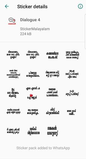 Sticker Malayalam 2.5 screenshots 3