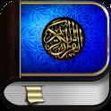 Kur'an na bosanskom jeziku icon