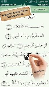 Quran Majeed - Ramadan 2016 v2.5.83 (Full)