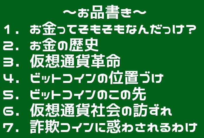 freefont_logo_nicokaku_v1 (9).png