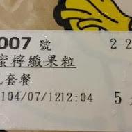NU PASTA杯杯麵(林口長庚店)