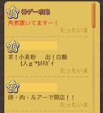 文字色_トーク