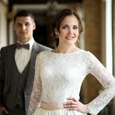 Wedding photographer Vitaliy Krylatov (shoroh). Photo of 14.05.2018