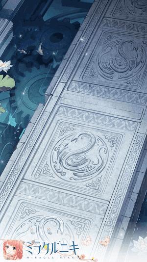 背景_蒼水の霊感