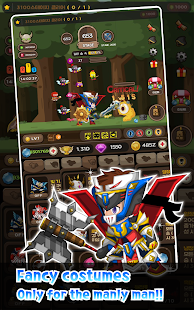 CashKnight ( Ruby Event Version ) Screenshot