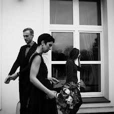 Wedding photographer Aleksandra Ciunchik (AlexandraTsi). Photo of 04.04.2015
