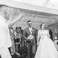 Wedding photographer Aram Adamyan (aramadamian). Photo of 07.12.2018