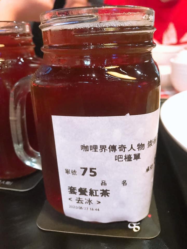 Mr.38咖哩