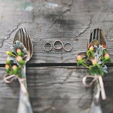 Bryllupsfotograf Anna Timoshenko (anett203). Bilde av 22.09.2013