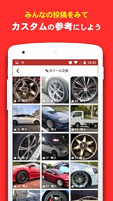 CARTUNE(カーチューン) -パーツも売れる車好きSNS&フリマアプリのおすすめ画像5