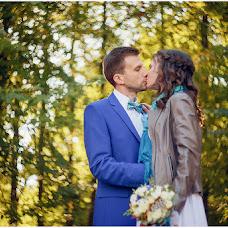 Wedding photographer Nataliya Yushko (Natushko). Photo of 28.09.2016