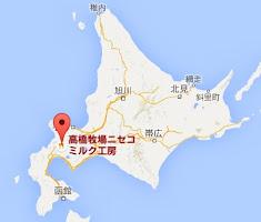 地図:ニセコミルク工房