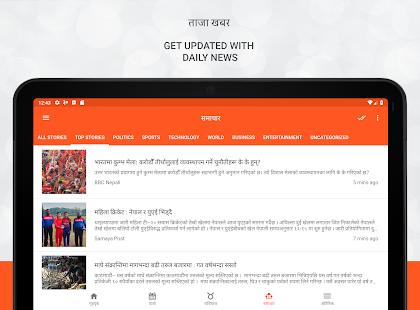 App Nepali Patro APK for Windows Phone