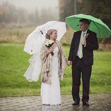 Wedding photographer Mikhail Ageev (EmotionStudio). Photo of 09.11.2013