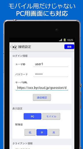 GSu30a2u30b7u30b9u30c8 1.1.9 Windows u7528 2