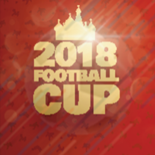 2018 Football Cup