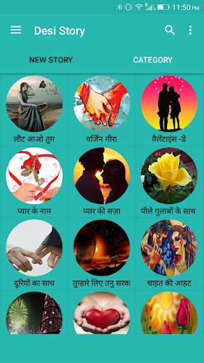 Desi Story - देसी कहानियाँ