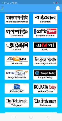 All Bangla Newspaper and TV channels 5.3 Screenshots 8