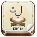 Alif Ba Learn Quran with 24 Lessons icon