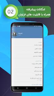 App HamekareGram | ضد فیلتر | بدون فیلتر APK for Windows Phone