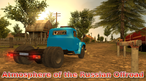 Russian Car Driver  ZIL 130 0.96b gameplay | by HackJr.Pw 13