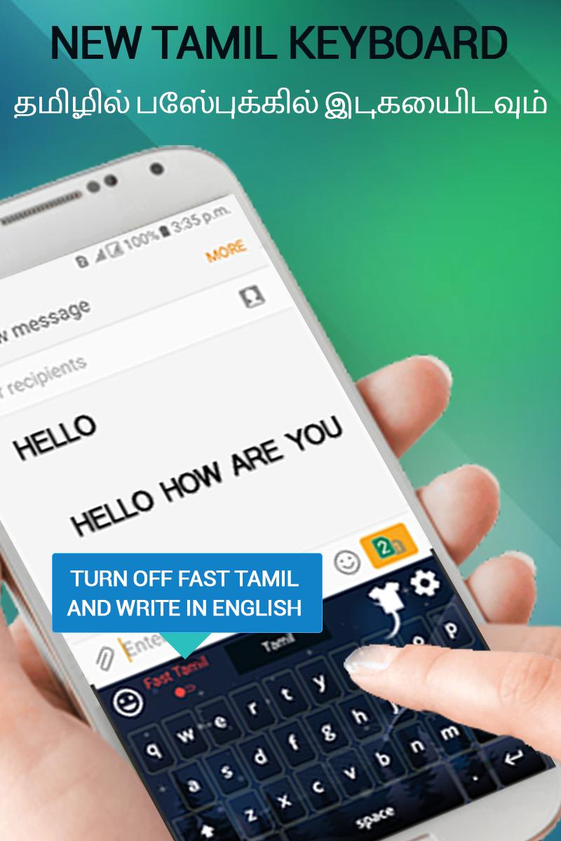 Скриншот Tamil keyboard app- Tamil Typing Keyboard