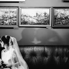 Wedding photographer Irena Ordash (irenaphoto). Photo of 12.03.2018