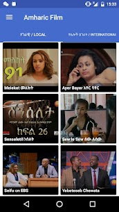 Amharic Film አማርኛ ፊልም App Download For Android 6